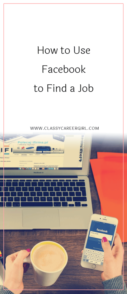 How to Use Facebook to Find a Job (1)