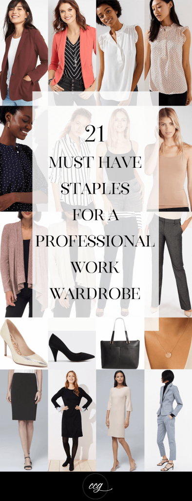 21 Must Have Staples For a Professional Work Wardrobe (1)